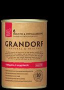Grandorf - Консервы для взрослых собак (говядина с индейкой)