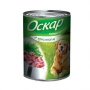 Оскар - Консервы для собак (с кроликом)