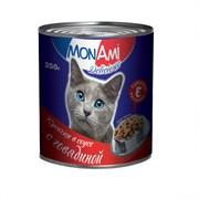 MonAmi - Консервы для кошек (говядина кусочки в соусе)