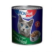 MonAmi - Консервы для кошек (индейка кусочки в соусе)