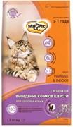 Мнямс - Сухой корм для домашних кошек для выведения комков шерсти из желудка (ягненок) Hairball&Indoor