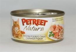 Petreet - Консервы для кошек (куриная грудка с тунцом)