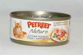 Petreet - Консервы для кошек (кусочки розового тунца с картофелем)