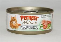 Petreet - Консервы для кошек (кусочки розового тунца с сельдереем)