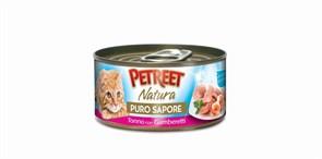 Petreet - Консервы для кошек (кусочки тунца с креветками в рыбном супе)