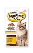 """Мнямс - Лакомство для кошек (хрустящие подушечки с лососем) """"Здоровье и красота"""""""