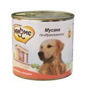 """Мнямс - Консервы для собак """"Мусака по-ираклионски"""" (ягненок с овощами)"""