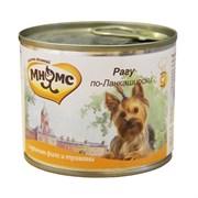 """Мнямс - Консервы для собак """"Рагу по-ланкаширски"""" (куриное филе с травами)"""