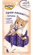 Мнямс - Крем-лакомство для кошек (тунец Кацуо и морской гребешок) 4шт. х 15г