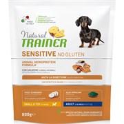 Trainer - Сухой корм для взрослых собак мелких пород без глютена (с лососем) Natural SENSITIVE