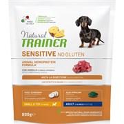 Trainer - Сухой корм для взрослых собак мелких пород без глютена (с ягненком) Natural SENSITIVE
