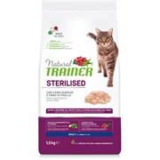 Trainer - Сухой корм для взрослых кастрированных котов и стерилизованных кошек (со свежим белым мясом) Natural Adult Sterilised Fresh White Meats