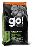 GO! Natural Holistic - Сухой корм беззерновой для щенков и собак для чувствительного пищеварения (с индейкой) Sensitivity + Shine Turkey Dog Recipe, Grain Free, Potato Free