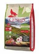 Genesis Pure Canada - Сухой корм для щенков, юниоров, беременных и кормящих собак (с курицей, козой и ягненком) Green Highland