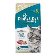 Planet Pet - Сухой корм для домашних и стерилизованных кошек (с ягненком и курицей) Indoor & Sterilized Lamb