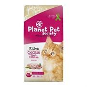 Planet Pet - Сухой корм для котят (с курицей) Kitten Chicken&Fresh Chicken
