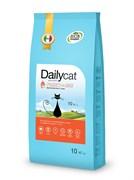 Dailycat - Сухой корм для взрослых стерилизованных кошек (с индейкой и рисом) Adult Steri Lite Turkey and Rice