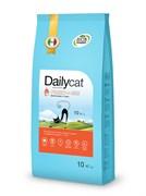 Dailycat - Сухой корм для взрослых домашних кошек (с индейкой и рисом) Adult Indoor Turkey