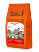 Dailycat - Сухой корм для взрослых кошек (мясной коктейль с говядиной) Casual Line Adult Meat Cocktail with Beef