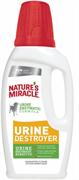 8in1 - Уничтожитель пятен, запахов и осадка от мочи собак NM Urine Destroyer