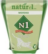 """N1 - Комкующийся наполнитель """"Молоко"""", 4,5 литра Naturel"""