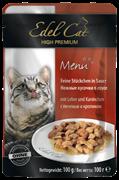 Edel Cat - Паучи для кошек (кусочки в соусе с печенью и кроликом)