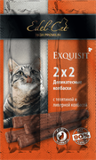 Edel Cat - Лакомство для кошек (мини-колбаски телятина с ливерной колбасой)