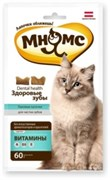 """Мнямс - Лакомство для кошек хрустящие подушечки """"Здоровые зубы"""""""