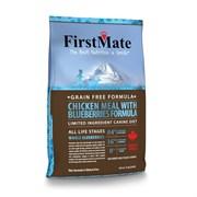 FirstMate - Сухой беззерновой корм для щенков и собак всех пород (с курицей и голубикой) Chicken Meal With Blueberries