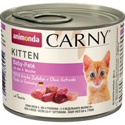 Animonda - Паштет для котят CARNY Kitten Baby-Pate