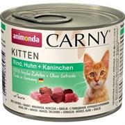 Animonda - Консервы для котят (с говядиной, курицей и кроликом) CARNY Kitten