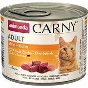 Animonda - Консервы для кошек (с говядиной и курицей) CARNY Adult