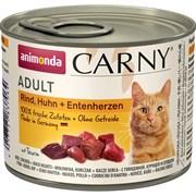 Animonda - Консервы для кошек (с говядиной, курицей и уткой) CARNY Adult