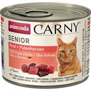 Animonda - Консервы для  кошек старше 7 лет (с говядиной и сердцем индейки) CARNY Senior