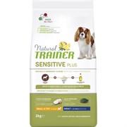 Trainer - Сухой беззерновой корм для взрослых собак мелких пород без глютена (с кониной и рисом) Natural Sensitive Plus