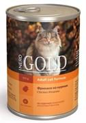 Nero Gold Super Premium - Консервы для кошек (фрикасе из курицы) Cat Adult Chicken Fricassee