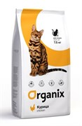 Organix - Сухой корм для кошек (с курицей) Adult Cat Chicken