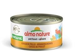 Almo Nature - Консервы для кошек (Аппетитные Куриные бедрышки) Ledend Adult Cat Chicken Drumstick