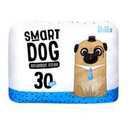 Smart Dog - Пелёнки впитывающие для собак (60х60) 30 шт