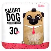 Smart Dog - Пелёнки впитывающие для собак (60х90) 30 шт