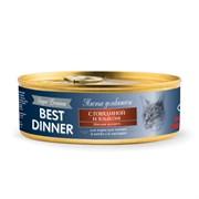 Best Dinner Super Premium - Консервы для кошек и котят (c говядиной и языком)