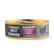 Best Dinner Exclusive - Консервы для кошек и котят профилактика МКБ (индейка с кроликом и клюквой)