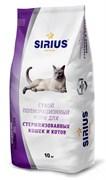 Sirius - Сухой полнорационный корм для стерилизованных кошек (с птицей)