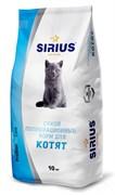 Sirius - Сухой полнорационный корм для котят (птица) (1,5 кг)
