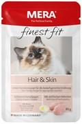 Mera - Паучи для кошек для красивой кожи и шерсти FINEST FIT NASSFUTTER HAIR & SKIN