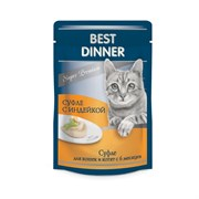 Best Dinner - Паучи для кошек и котят (суфле с индейкой)