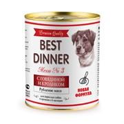 Best Dinner Premium - Консервы для собак (с говядиной и кроликом)