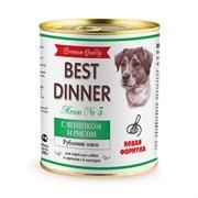 Best Dinner Premium - Консервы для собак (с ягненком и рисом)