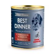 Best Dinner Super Premium - Консервы для собак (с говядиной и языком)