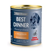 Best Dinner Super Premium - Консервы для собак (с индейкой)